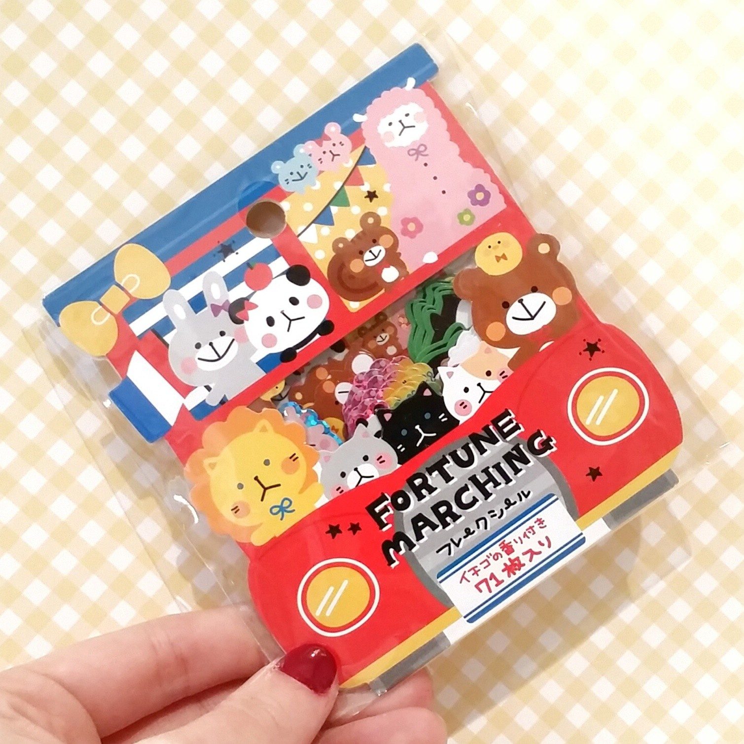 Lovly animal stickers fortune marching