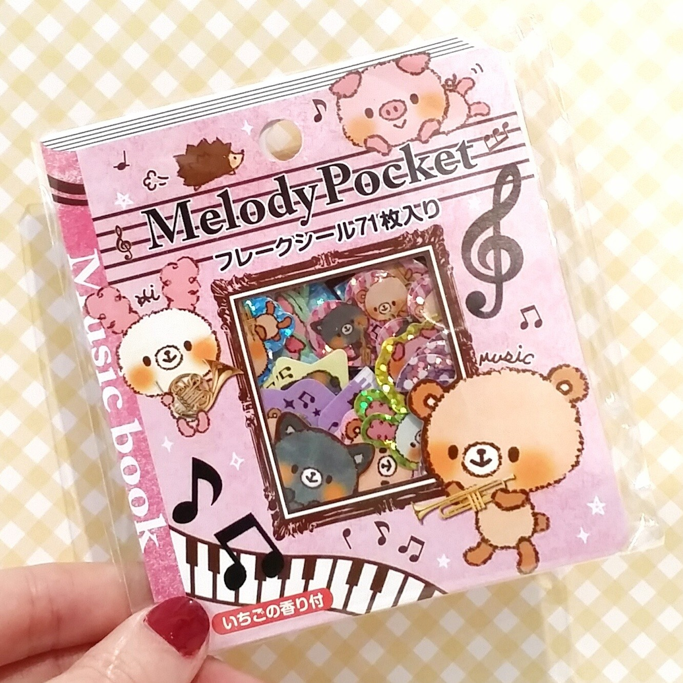 Lovly animal stickers. Melody Pocket