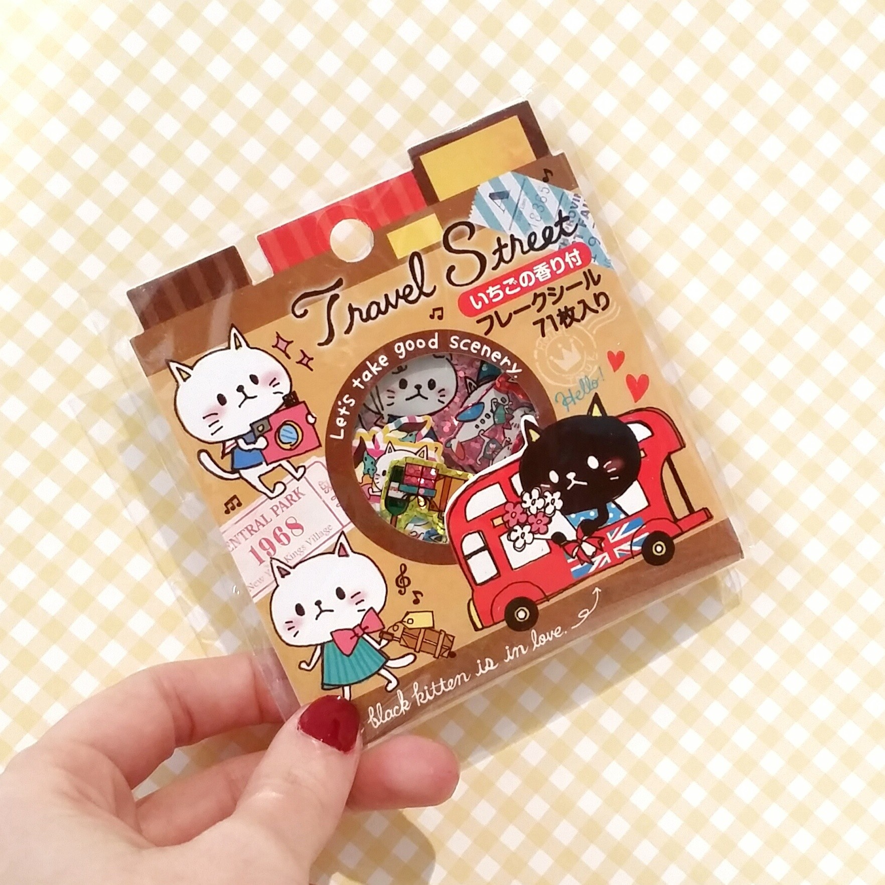 Lovly animal stickers. Travel Street
