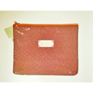 Folder Garden marron y naranja