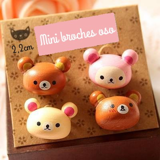 Mini broches osos madera